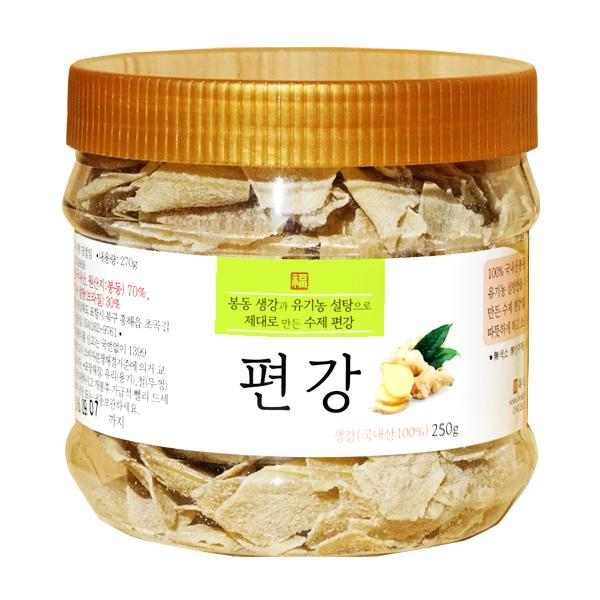 [봉동 생강, 유기농 설탕으로 만든] 전통 수제 편강